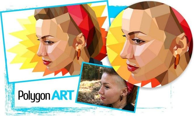 Как из сделать арт портрет